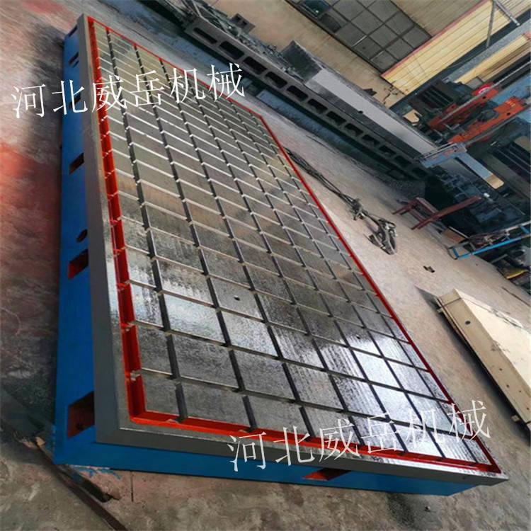 铸铁试验平台4米铸铁平台定制加工 钳工铸铁平台 T型槽平台
