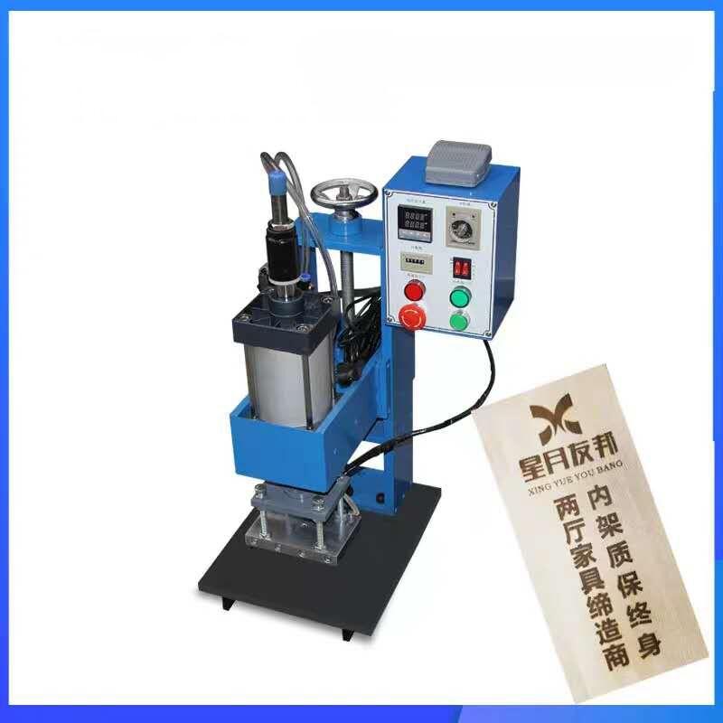 台式气动皮革竹木烫印机