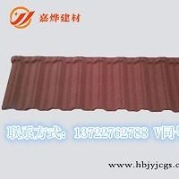 冬暖夏凉的屋面材料彩石金属瓦 多彩蛭石瓦