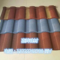 彩石金属瓦相较于传统瓦的优势 营口厂家生产彩石金属瓦