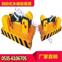 Qz2-1h自动式永磁起重器现货 1吨龙升永磁起重器