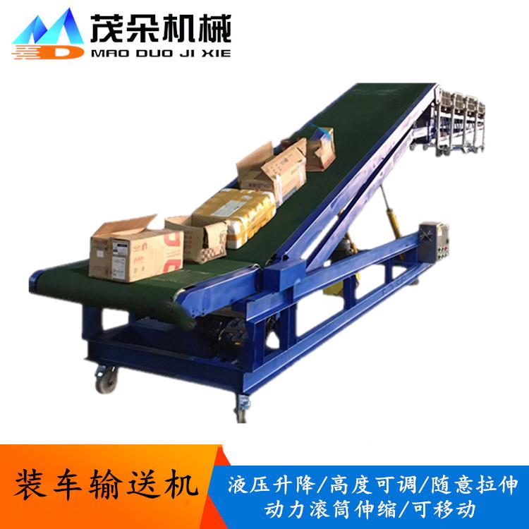 滚筒伸缩装车神器上下货传送机移动升降桶装油输送机厂家