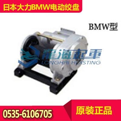 日本BMW大力电动绞盘厂家 进口大力电动绞盘防尘防雨防锈