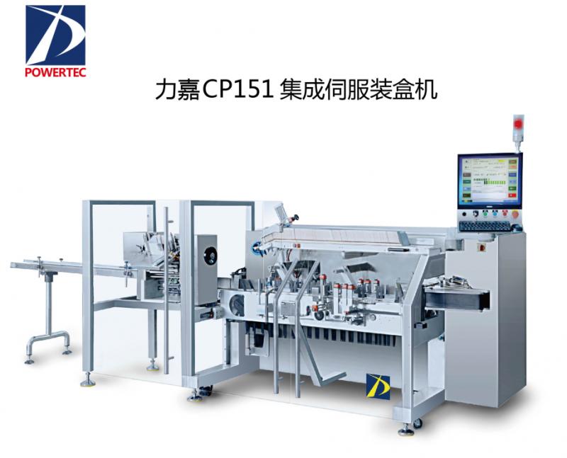 力嘉CP151集成伺服装盒机