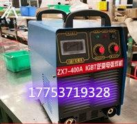 ZX7 系列 IGBT逆变直流手工电弧焊机