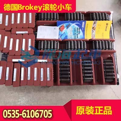 15吨Borkey重物移运器 C系列滚轮小车可当输送机使用