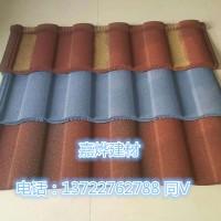 彩石金属瓦的安装 多彩蛭石瓦的安装 镀铝锌彩砂瓦的安装