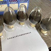 山西还原铁粉生产厂家,专业生产、定制、加工各种规格铁粉。