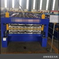 沧州泊头厂家直销840/900双层压瓦机,以旧换新