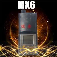 美国英思科MX6泵吸扩复合气体报警仪CO2 TVOC O2