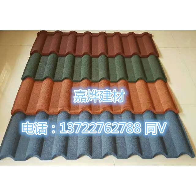 彩石金属瓦价格的决定因素 多彩蛭石瓦多少钱一平米