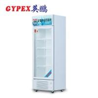 广西实验室防爆恒温恒湿柜单门玻璃门240L