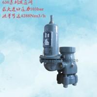 FISHER费希尔630系列减压阀 630直接作用式高压