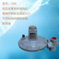 T205 系列储罐气封调压器FISHERY690