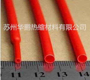 供应硅胶热缩套管,氟橡胶热缩套管,耐高温硅胶绝缘管