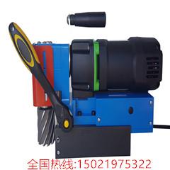 专门用于狭小空间的小型卧式磁力钻MDLP45
