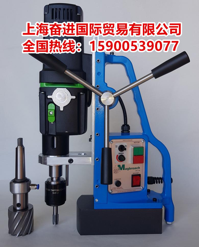 体积小 功率大 效率高 精准定位 广应用 易便携 英国磁力钻
