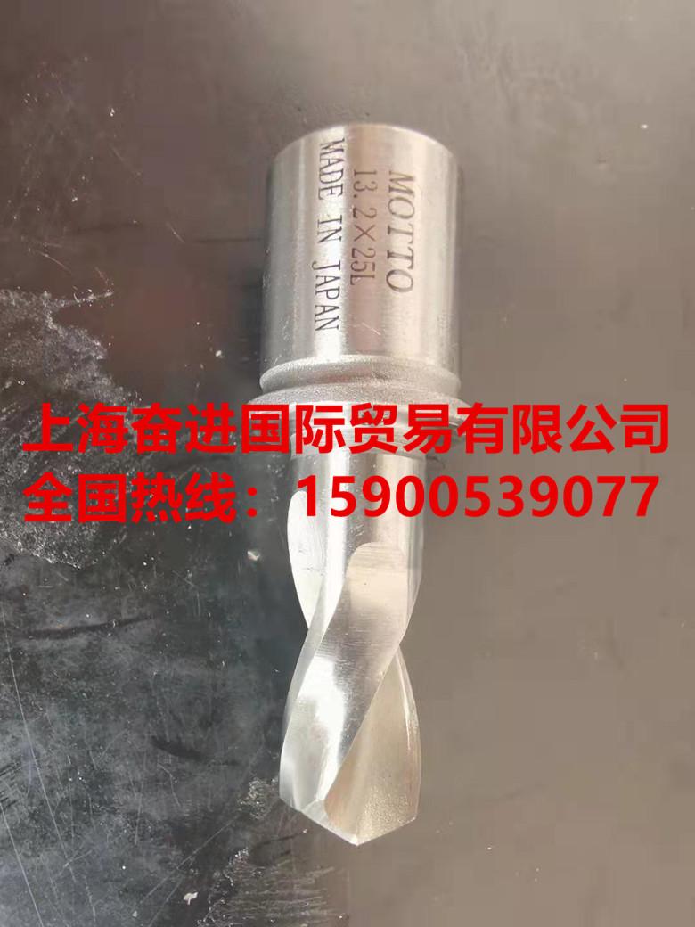 日本钢轨钻头硬质合金 寿命长 不易磨损 不易断裂 价格从优
