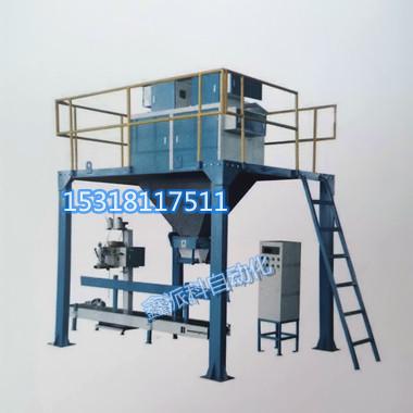双斗重力式定量包装秤的产品特点及参数