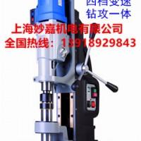 钻孔直径12-150mm,无极调速的磁力钻MAB1300