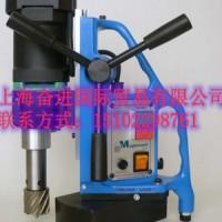 MDS40磁力钻 体积小 功能全