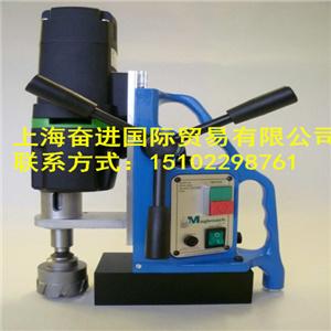 MD50磁座钻 重量轻,功能全