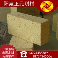 山西阳泉正元厂家供应三级T-38耐火砖高铝砖耐火材料厂
