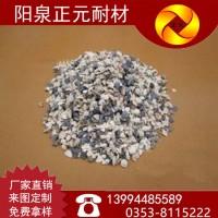 山西正元 厂家供应 5-8mm 高铝骨料 铝矾土 骨料