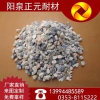 山西厂家供应铝矾土耐火88骨料不定性耐火材料