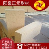 厂家山西阳泉正元耐火标准耐火砖粘土砖