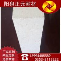 山西阳泉正元厂家供应高强耐火砖三级G-6高铝砖耐火材料