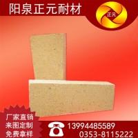 山西阳泉厂家供应粘土砖G2直形粘土砖耐火砖