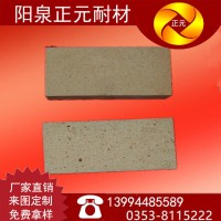 山西阳泉正元厂家供应高强 G2高铝砖耐火砖