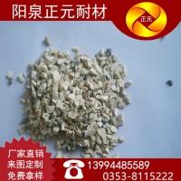 山西正元厂家供应铝矾土耐火65骨料定型耐火材料