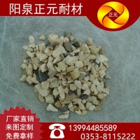 山西正元阳泉 铝矾土 高铝骨料 耐火骨料 铝含量50 骨料