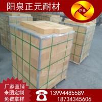 山西阳泉正元厂家供应高强耐火砖G-6高铝砖耐火材料