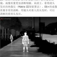 赣州景德镇  普雷德红外热成像仪 户外夜视仪
