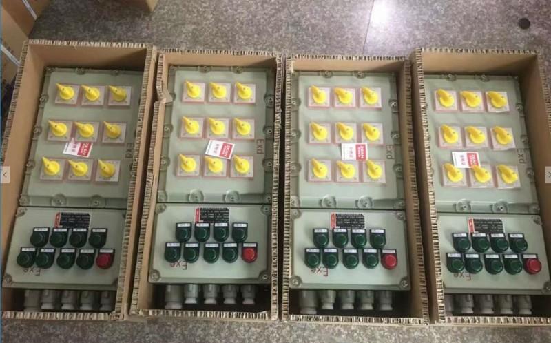 BXM(D)多回路防爆配电箱