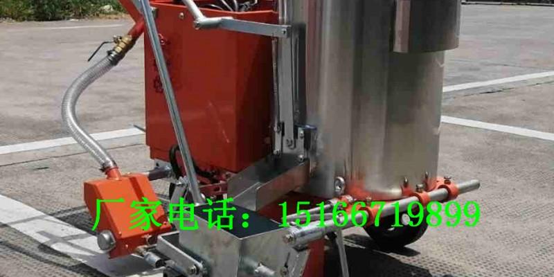 水冷柴油热熔釜金尊热熔标线施工热熔釜手推式热熔划线机