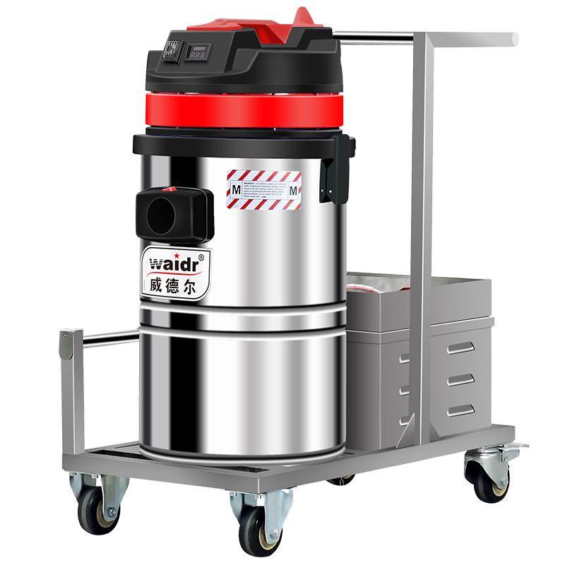 不锈钢电瓶式吸尘器WD-3070仓库、工厂吸灰尘颗粒