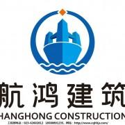 重庆航鸿幕墙装饰设计有限公司