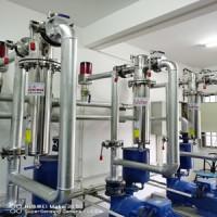 真空泵废气过滤装置 真空泵废气灭毒装置
