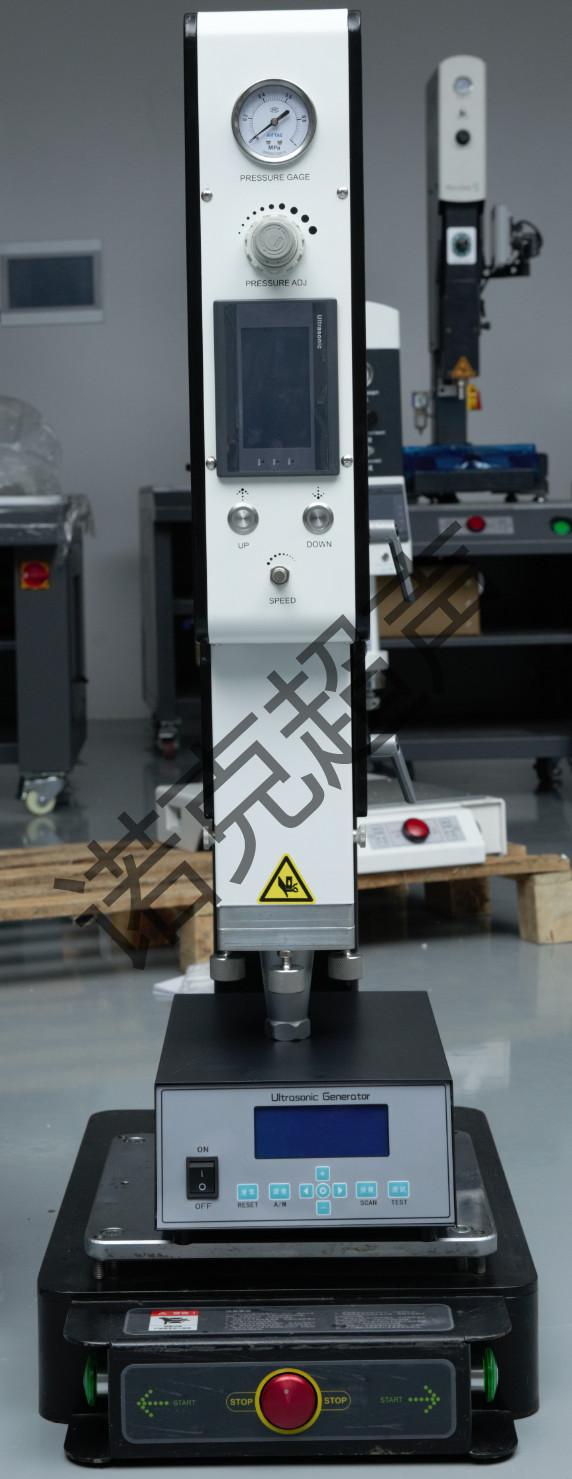 无锡诺克超声波塑料焊接机B型机
