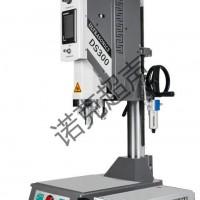 无锡诺克超声波塑料焊接机C型机