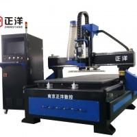 五轴加工中心 金属雕刻机 数控CNC雕刻机