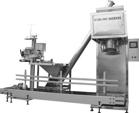面粉包装机25公斤粉剂称重包装机