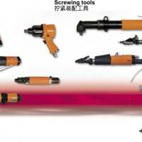 意大利OBER欧博--气动螺丝刀/拧紧轴/多轴拧紧机