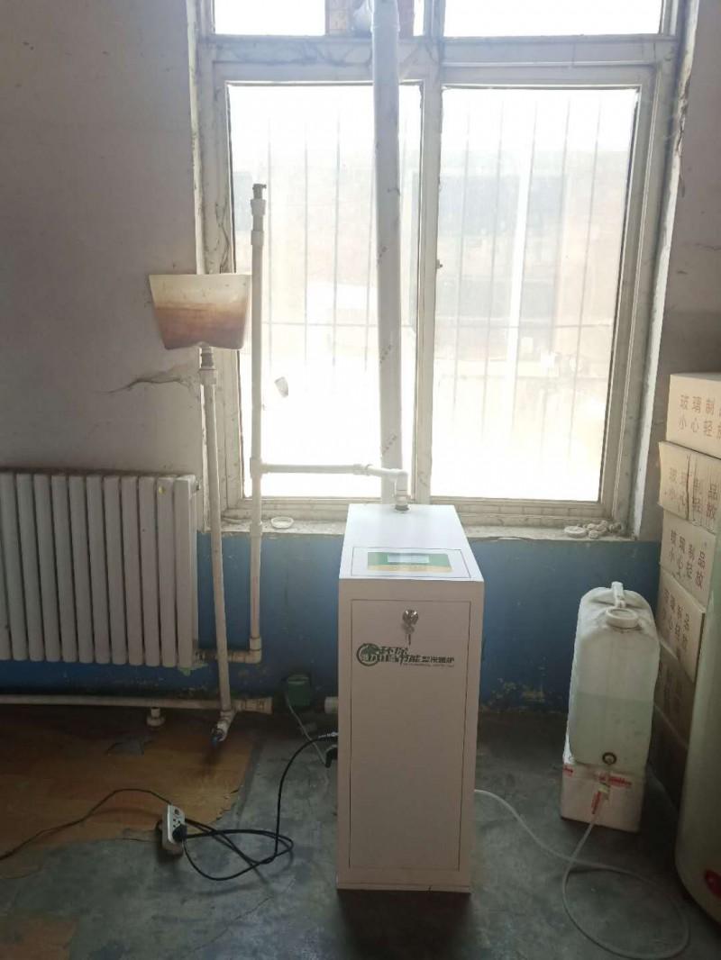 家用甲醇锅炉 甲醇燃料采暖炉 农村用取暖锅炉