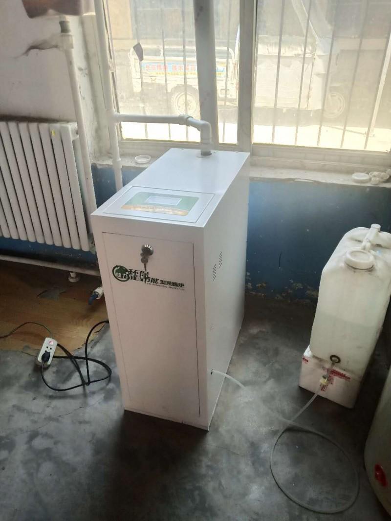 新能源采暖锅炉 燃油采暖炉 智能家用采暖炉