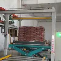 码垛机就是用于替代人工码垛的机械设备